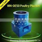 Hot Sale Stainless Steel Chicken Slaughtering Plucker Machine for Chicken Feather Cleaning