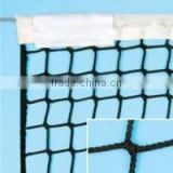 Professional Tennis Net, Sports Net for entertainment