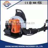 High quality of knapsack 4-stroke petrol engine leaf blower snow blower