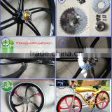 Motorized bicycle wheels, complete Wheel (front and rear) with Adapter and sprocket, 26 inch bicycle wheels