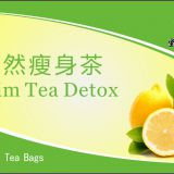 Chinese Herbal Slim Detox Tea bag