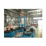Yate H Beam Production Line / Flange Straightening Machine For Assembling and Welding H Beams