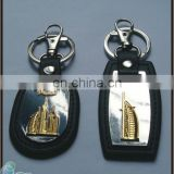 Dubai symbol souvenir keychain -- Asian souvenir welcome you to work with us to explore new market