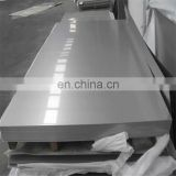 316 316l 2205 2507 stainless steel sheet 304 2b