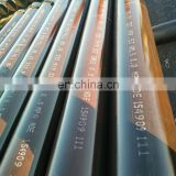 best price china 5 inch steel pipe