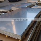 China High Quality Mirror Etched Stainless Steel Sheet for Decoration Materials price per kg
