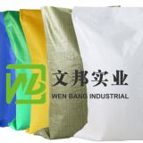 colored pp woven sack 50kg for grains