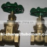 "HOT SALE Brass Gate Valve 1/2"" 1"" 2"" 3"" 4"" OEM factory Gate Valve Manufacturer"