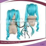 High Quality long blue synthetic Vocaloid cosplay wig with two clip ponytails