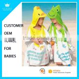 Kids Hooded Poncho Beach Towel / Poncho Towel Baby Robe Animal Printed Poncho Baby Beach Towel