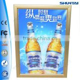 slim light box gold optical metal photo frame