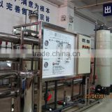2T/H RO plant with mixed bed deionizer water treatment machine