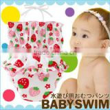 made in Japan cute and high quality infant bikini kids bathing suit japanese swimming wear for baby girl wholesale