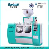 brick shape rice vacuum packing machine