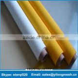 Monofilament textile Screen Printing Cloth