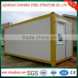 movable container house, shipping container home kits