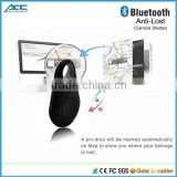 Location Finder Bluetooth Tracker, Anti-lost Alarm Key Finder, Wireless Smart Key Finder
