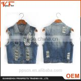 Guangzhou supply new brand style blue plus size off-shoulder jeans women jacket wholesale in China