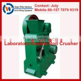 Best Factory Price Small Stone Crusher Machine,Portable Crusher Machine Lab Mill for Sale