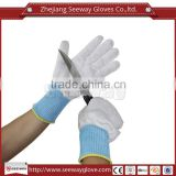 Seeway cut proof meat processing cutter gloves
