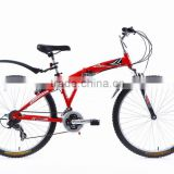 "26"" 21speed aluminium alloy v brake with suspension folding bike /foldable bicycles"
