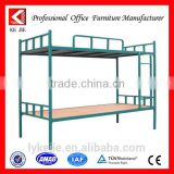 High Reputation school metal full size bunk beds for sale metal bunk bed for children in school iron bunk be