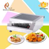 durable Steel Commercial mini induction cooker H50PA