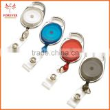 Carabiner Style Retracting ID card Metal Plastic Yoyo Badge Holder Reel With Mateal Clip And Vinyl Strap