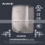 Aike Popular Selling Stainless Steel Automatic High Speed Air Jet Hand Dryer