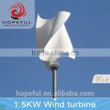 Small Wind Turbines/Generator 1.5kw with built-in controller/ Green Energy Anticorrosion Home use