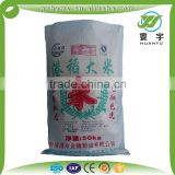 wholesale cheap price die cut handle white pp woven rice bag made of food grade material