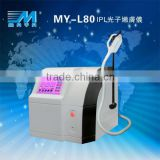 MY-L80 Hot sales and high quality Guangzhou Home use IPL laser permanent hair removal machine (CE certification)