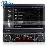 New arrival 7 inch android car radio 1 din car audio navigation system car dvd player