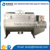High efficient ribbon poultry feed mixer for chicken /pig / cow /sheep /cattle /animal feed