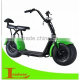 Leadway ballance scooter