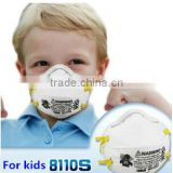 3M 8110S N95 Particulate Respirator Face mask Small size