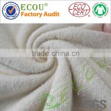 100%BAMBOO FABRIC TOWEL FABRIC FACTORY