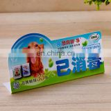 Trusted factory supplier Plastic acrylic stand up card customized printing pvc advertisement card