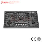 easy-clean gas stove, black stainless steel gas cooker, built-in gas hob