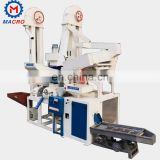 Small Portable Mini Rice Milling Machine/combined Rice Mill Machine/rice Husk Separating Machine