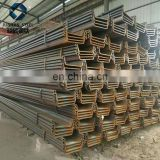 Excellent Quality u shape hot rolled steel sheet pile for water stop