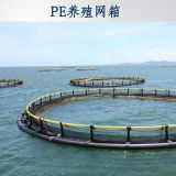 Cage For Fish Floating Fish Cage Cage Fish Farming