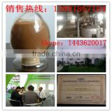 Green coffee bean extract Chlorogenic acid50% weight loss HALAL KOSHER Factory
