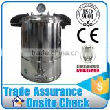 Stainless Steel Dental Autoclave Sterilizer Price                                                                         Quality Choice