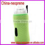 Neoprene Baby Bottle Cover