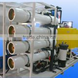 200lph Small water treatment plant deionized water treatment machines sea water desalination plant