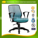 Customized Logo Parts Armrest Old Fashioned Sturdy Mesh Office Chair