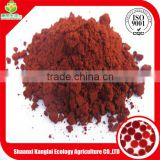 Chinese Manufacture Supply Natural Astaxanthin Powder Cosmetic/Anti-Aging/Anti-Oxidant Astaxanthin Powder