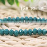 Solid Midnight Blue 2mm to 12mm AAA Quality Wholesales Loose Jade Crystal Facted Roundelles Glass Beads for Jewelry Cheapest