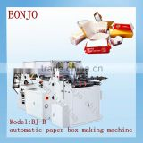 automatic paper box folding and gluing machine,speed 60--160pcs/min,china top manufacture in zhejiang